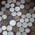 Отдается в дар Монеты СССР и РФ