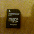 Отдается в дар Адаптер microSD