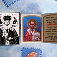 Отдается в дар Бумажные иконы Св. Николай, Св. Трифон.