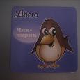 Отдается в дар Чик-чирик :) Магнитик из Либеро