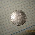Отдается в дар монета Узбекская номиналом в 50сум