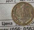 Отдается в дар Монетки-2. «Двоечки» — 1, 2, 5 коп СССР (Обновлено)