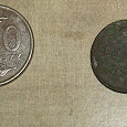 Отдается в дар Монетки — Царская Россия, Польша