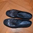 Отдается в дар Женская обувь 39-40 размер