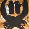 Отдается в дар Теплый комплект: шарф и перчатки