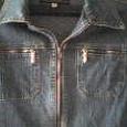 Отдается в дар джинсовка