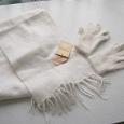 Отдается в дар Белые шарф и перчатки