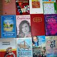Отдается в дар Книги-много