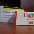 Отдается в дар Детские лекарства (для мозга)