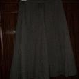 Отдается в дар Крутая классическая юбка серая 42 — 44 на ХМ.