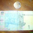 Отдается в дар Монета и бона с Украины