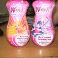 Отдается в дар Детский шампунь и гель-пена Winx.