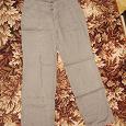 Отдается в дар Дарю брюки женские на рост 168-170 см.