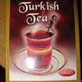 Отдается в дар чай турецкий