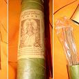 Отдается в дар Ароматические палочки