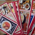 Отдается в дар рецепты чешской кухни