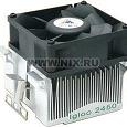 Отдается в дар GlacialTech <Igloo 2450> Cooler (370/A(462), 26дБ, 2800об/мин, Al) куллер