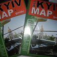 Отдается в дар Карты Киева