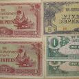 Отдается в дар Японская оккупация Бирмы