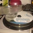 Отдается в дар Диски DVD и музыка