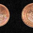 Отдается в дар 10 аурар. Исландия. 1981 год