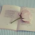Отдается в дар Поэзия