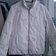 Отдается в дар курточка-пуховик р.44-46