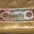 Отдается в дар Купюра 1000 афгани