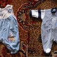 Отдается в дар Комбезы велюровые для малыша