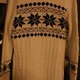 Отдается в дар платье -свитер-туника