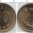 Отдается в дар Монета Кореи 50 вон 2003 г