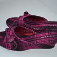 Отдается в дар домашние туфли