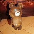 Отдается в дар Фигурка керамическая Олимпийский мишка