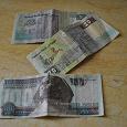Отдается в дар Египетские фунты, монетки
