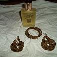 Отдается в дар мужской парфюм и женская бижутерия