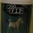 Отдается в дар шампунь для лошадей-людей