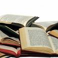 Отдается в дар Книжное море