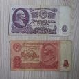 Отдается в дар 25 и 10 рублей 1961г.