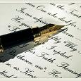 Отдается в дар Снова напишу стих для вас!