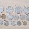 Отдается в дар Монеты (Россия и СССР)