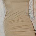 Отдается в дар Платье футляр Телесного бежевого цвета 42-44