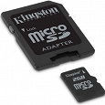 Отдается в дар Переходник (адаптор) для флешки MicroSD