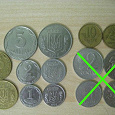 Отдается в дар Монеты и жетоны