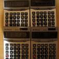 Отдается в дар Калькуляторы бухгалтерские неисправные