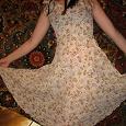Отдается в дар Два платья винтаж