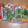 Отдается в дар Журналы по садоводству, цветоводству и ландшафтному дизайну.
