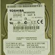Отдается в дар жесткий диск toshiba mk5055gsx