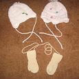 Отдается в дар Детские осенние шапочки и рукавички