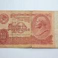 Отдается в дар Банкнота 10 рублей 1961г
