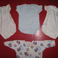 Отдается в дар Одежда для новорожденного (56-62 размер)